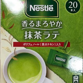 Nestle - 香るまろやか抹茶ラテ ポイント消化〇