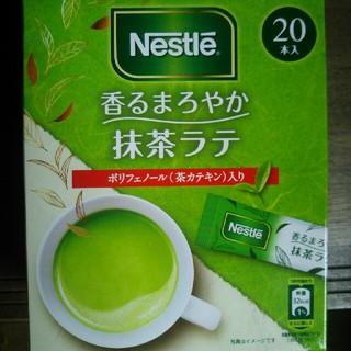 Nestle - ネスレ スティック 抹茶ラテ 20本セット