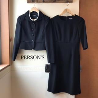 パーソンズ(PERSON'S)のあんころもちもち様専用 新品 PERSON'S スーツ ブラックフォーマル (礼服/喪服)