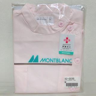モンブラン(MONTBLANC)のモンブラン 白衣 ピンク(その他)