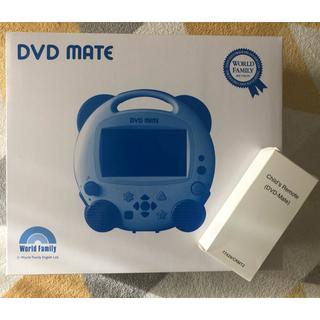 Disney - 【未使用】DWE DVDメイト