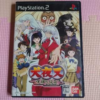 プレイステーション2(PlayStation2)の犬夜叉 呪詛の仮面(家庭用ゲームソフト)