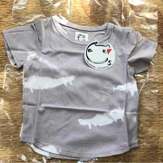 ツモリチサト(TSUMORI CHISATO)の新品 ツモリチサト Tシャツ(Tシャツ/カットソー)