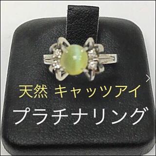 正規品 天然キャッツアイ プラチナ リング 送料込み(リング(指輪))