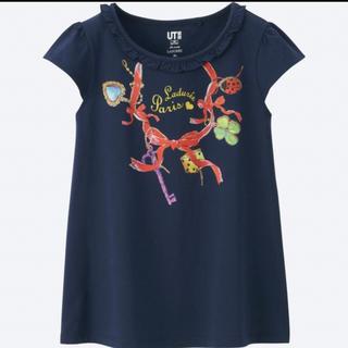 ユニクロ(UNIQLO)の専用○新品未開封 ユニクロ✖️ラデュレ UT 160(Tシャツ(半袖/袖なし))