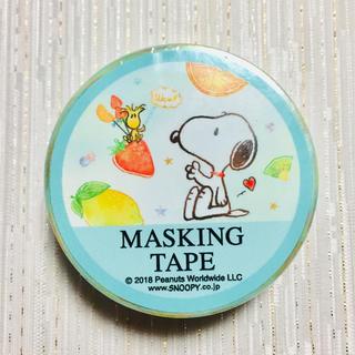 スヌーピー(SNOOPY)のスヌーピーマスキングテープPEANUTS(テープ/マスキングテープ)
