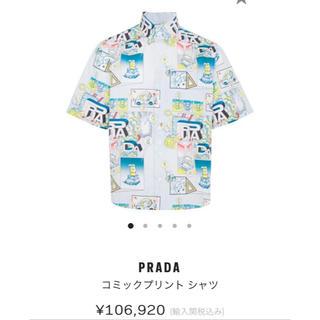 プラダ(PRADA)のPRADA プラダ コミックプリントシャツ M(シャツ)