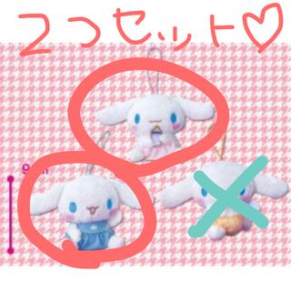 シナモロール(シナモロール)の2点セット シナモロール シナモン BABYマスコット ピンクとブルー(ぬいぐるみ)