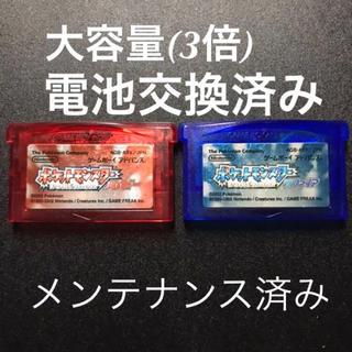 ゲームボーイアドバンス(ゲームボーイアドバンス)のルビー サファイアセット(携帯用ゲームソフト)
