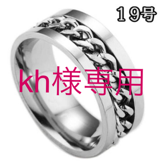 kh様専用(リング(指輪))