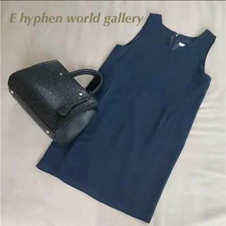 イーハイフンワールドギャラリー(E hyphen world gallery)のE hyphen world gallery Vカットワンピース NY F(ひざ丈ワンピース)
