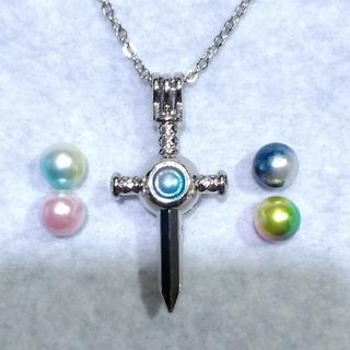 剣のペンダント、ネックレスの長さは45cm、パール(ネックレス)