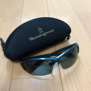 マンシングウェア(Munsingwear)のマンシングウェア  サングラス メンズ(サングラス/メガネ)