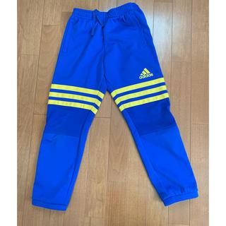 アディダス(adidas)のアディダス ジャージ パンツのみ 140(パンツ/スパッツ)