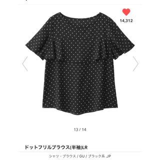 ジーユー(GU)のドットフリルブラウス Sサイズ(シャツ/ブラウス(半袖/袖なし))