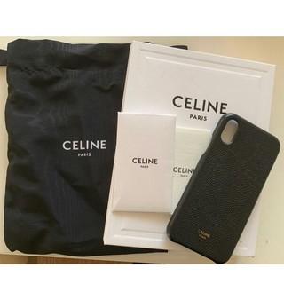 セリーヌ(celine)のセリーヌ iPhoneX /Xsケース iPhoneケース(iPhoneケース)