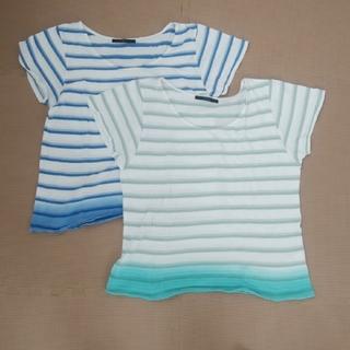 ケービーエフ(KBF)のKBF 段染めボーダーTシャツ2枚セット(Tシャツ(半袖/袖なし))