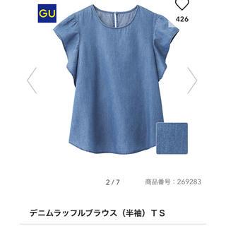 ジーユー(GU)のGUデニムラッフルブラウス(シャツ/ブラウス(半袖/袖なし))