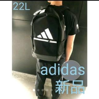 アディダス(adidas)のアディダス リュックサック アディダスバックパック(バッグパック/リュック)