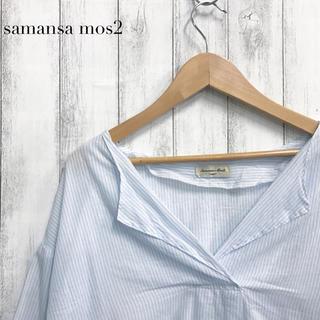 サマンサモスモス(SM2)の【samansa mos2】ストライプブラウスサマンサモスモス(シャツ/ブラウス(長袖/七分))