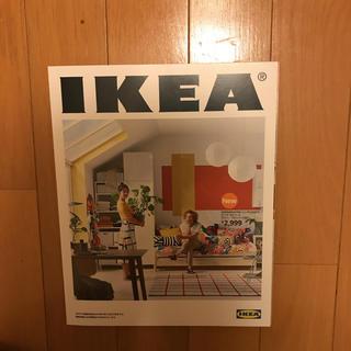 IKEA - イケア  カタログ