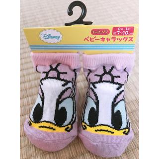 Disney - ベビー靴下 ディズニー デイジー