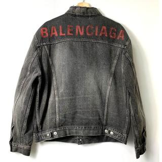 バレンシアガ(Balenciaga)の【H】17AW バレンシアガ USED加工 バックロゴ デニムジャケット 44(Gジャン/デニムジャケット)