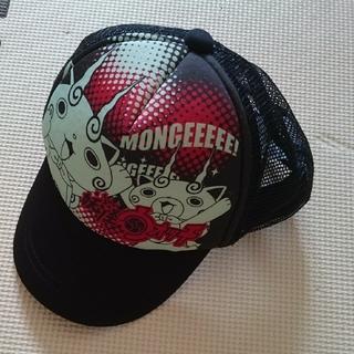 バンダイ(BANDAI)の美品 ☆ 妖怪ウォッチ キャップ 52センチ ☆(帽子)
