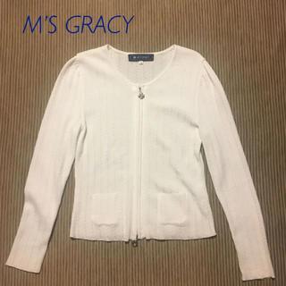 M'S GRACY - エムズグレイシー M's ジップアップ透かし編みカーディガン