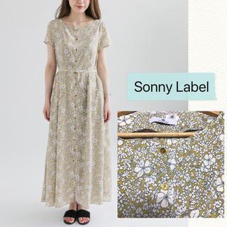 サニーレーベル(Sonny Label)のヴィンテージデザインワンピース(ロングワンピース/マキシワンピース)