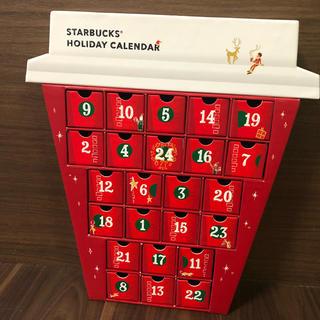 Starbucks Coffee - スタバ スターバックス アドベントカレンダー
