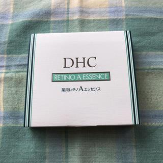 ディーエイチシー(DHC)のDHC 薬用レチノAエッセンス 3本セット 新品未使用(美容液)