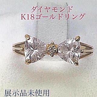 鑑定済み正規品 ダイヤモンド K18ゴールドリング 送料込み(リング(指輪))