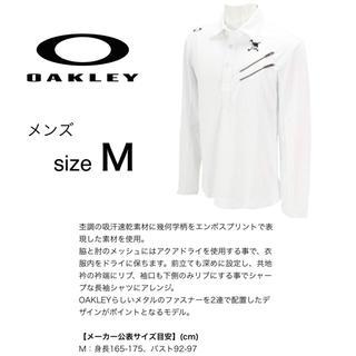 Oakley - 【Oakley】美品メンズゴルフウェア/スカルアーバンストレッチャー長袖/M/白
