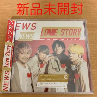 ニュース(NEWS)の新品未開封 NEWS Love Story/トップガン Love Story盤(ポップス/ロック(邦楽))