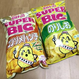 カルビー(カルビー)のポテトチップス✩スーパービッグ 2袋(菓子/デザート)