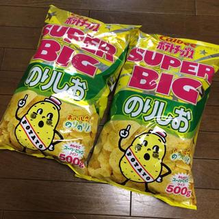 カルビー(カルビー)のポテトチップス♡のりしお 2袋(菓子/デザート)