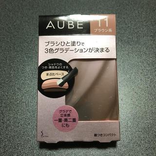 オーブクチュール(AUBE couture)のAUBE(アイシャドウ)