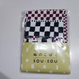 ソウソウ(SOU・SOU)のsousou ぬのこばこ(ケース/ボックス)