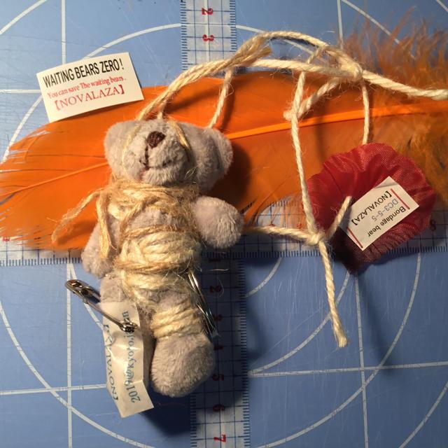 ボンデージベアDC3-5-5 ハンドメイドのぬいぐるみ/人形(ぬいぐるみ)の商品写真