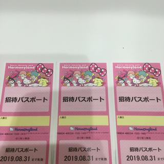 池田様専用◆ハーモニーランド パスポート チケット 4枚セット(遊園地/テーマパーク)