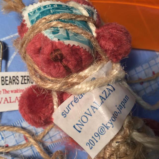 ボンデージベアSR1-5-2 ハンドメイドのぬいぐるみ/人形(ぬいぐるみ)の商品写真