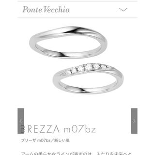 PonteVecchio - ポンテヴェキオ  PT999  ダイヤリング