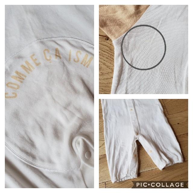COMME CA ISM(コムサイズム)のコムサイズム ロンパース キッズ/ベビー/マタニティのベビー服(~85cm)(カバーオール)の商品写真