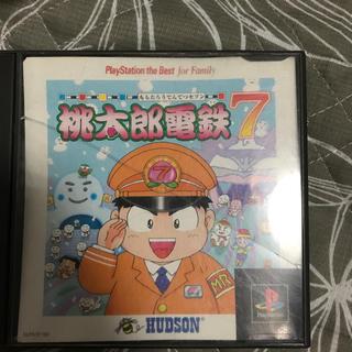 プレイステーション2(PlayStation2)の桃太郎電鉄7(携帯用ゲームソフト)