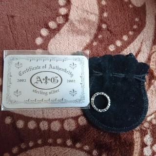 エーアンドジー(A&G)のA&G エーアンドジー silver925 リング(リング(指輪))