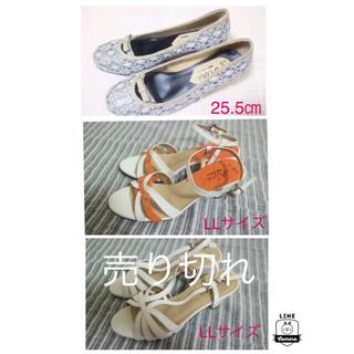☆ハンドメイド靴☆ AINA ARKSHOES Dセット25.0〜25.5(サンダル)