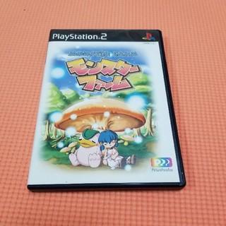 プレイステーション2(PlayStation2)のPS2 プレステ2 モンスターファーム(家庭用ゲームソフト)