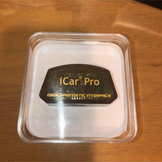 BMW - BMW MINI   Vgate iCar Pro Bluetooth4.0