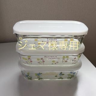 フェリシモ(FELISSIMO)の耐熱ガラス容器  フェリシモ  ラップのいらない保存容器  3個セット(容器)